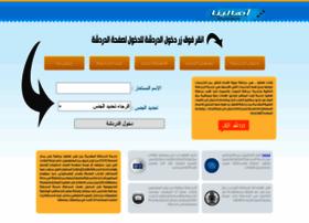 ahaliena.com
