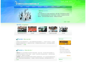ahalpha.com