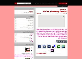 ahamedcool.blogspot.com.eg
