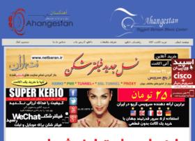 ahangestan38.org