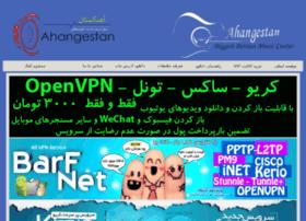 ahangestan41.org