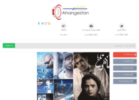 ahangestan64.org