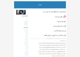 ahbab.blogfa.com