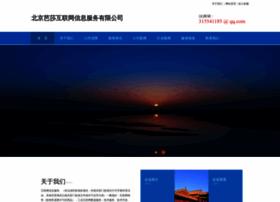ahcar.com