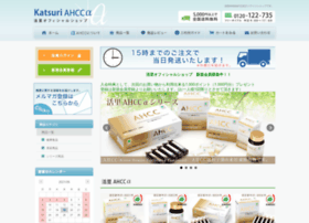 ahcc-katsuri.net