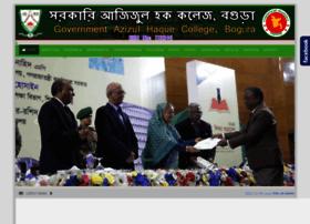 ahcollege.gov.bd