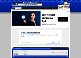 ahdaf-kooora.com