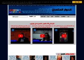 ahewar.org