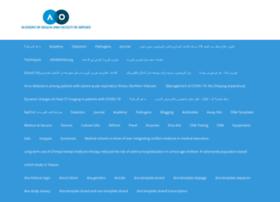 ahfad.org