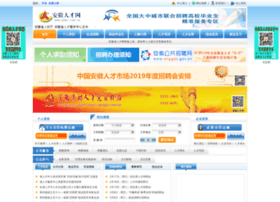 ahhr.com.cn