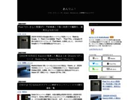 ahiru8usagi.hatenablog.com