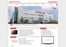 ahkonka.com