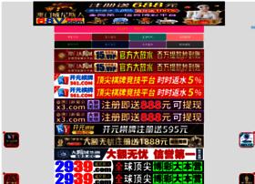 ahksolution.com