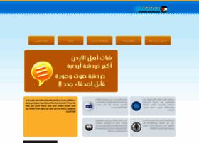 ahl-aljordan.com