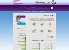 ahlablog.com