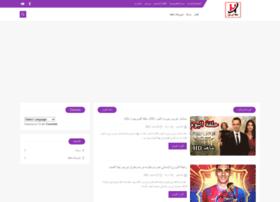 ahlablog.net