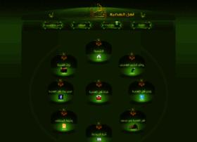 ahlalhdbah.com