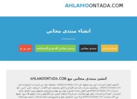 ahlamoontada.com