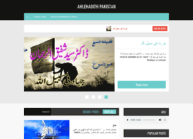 ahlehadithpk.blogspot.com