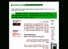 ahlesunnatpk.blogspot.com