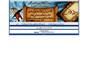 ahlulhadeeth.eb2a.com