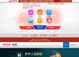 ahm2010.com
