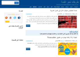 ahmad1996.com
