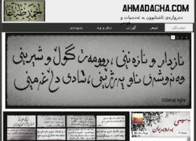 ahmadagha.com