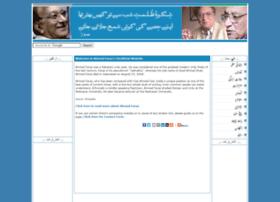 ahmadfaraz.com