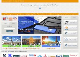 ahmadzadehtravel.com