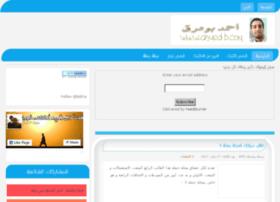 ahmed-b.com