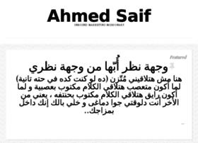 ahmed-saif.com