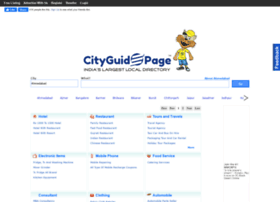 ahmedabad.cityguidepage.com
