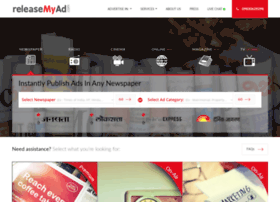 ahmedabad.releasemyad.com