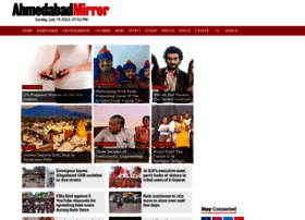 ahmedabadmirror.com