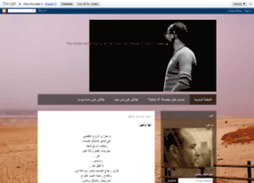 ahmedhishmat.blogspot.com