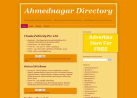 Ahmednagar-directory.blogspot.com