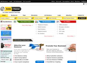 ahmednagar.goldenbharat.com