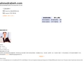 ahmedrabieh.com