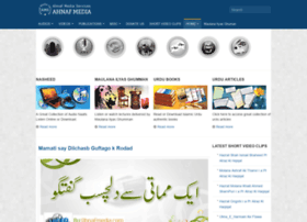 ahnafmedia.com
