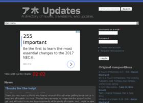 aho-updates.com