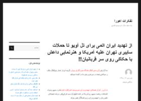 ahoura.net