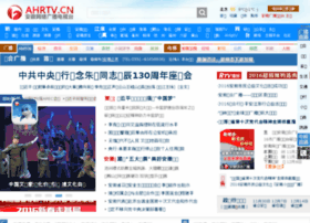 ahradio.com.cn