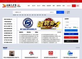 ahrcw.com