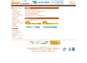 ahref.org
