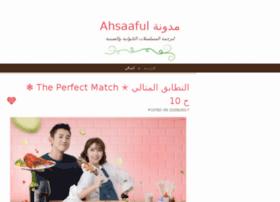 ahsaaful.wordpress.com