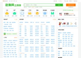 ahsuzhou.ganji.com