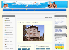 ahtopol-hotelikvartiri.com