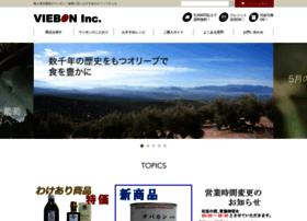 ahura-shokai.com