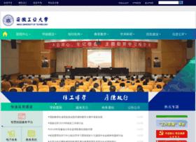 ahut.edu.cn